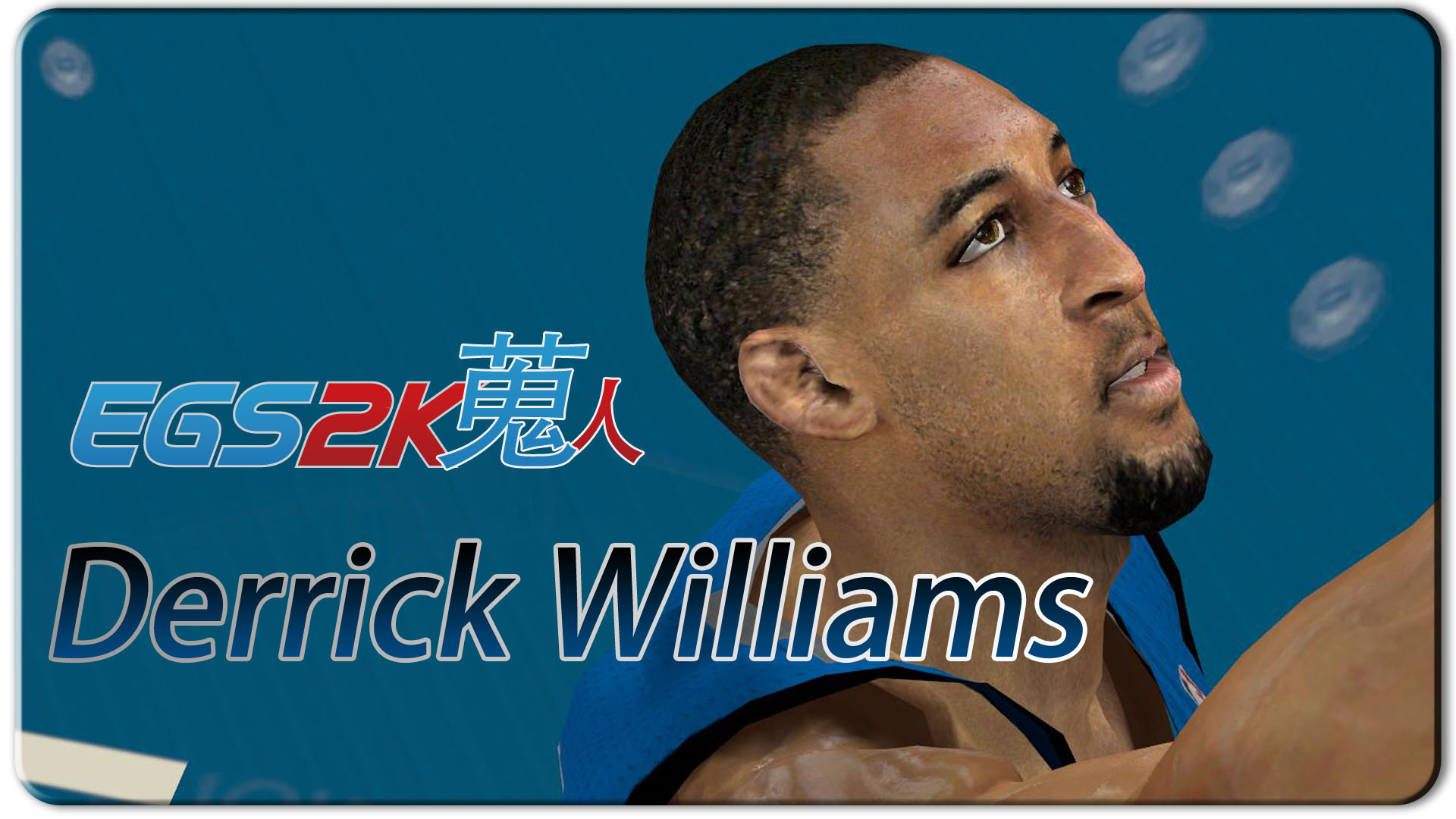 NBA 2K12 Derrick Williams Cyberface Patches
