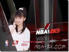 A Lovely Girl Startup Screens for NBA 2K9