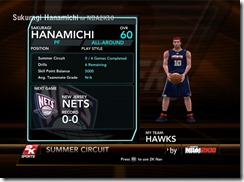 Sakuragi Hanamichi Patches for NBA 2K10