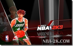 SlamDunk Startup Screens for NBA 2K9