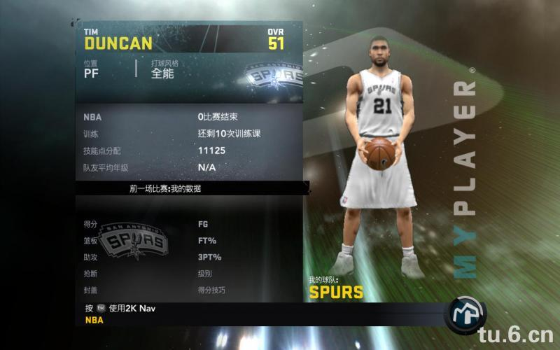 Tim Duncan My Player Patches for NBA 2K11