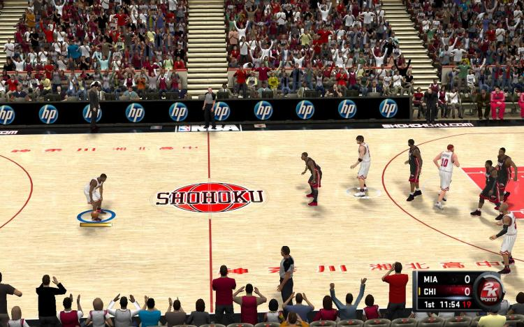 Team Shohoku Patches for NBA 2K11