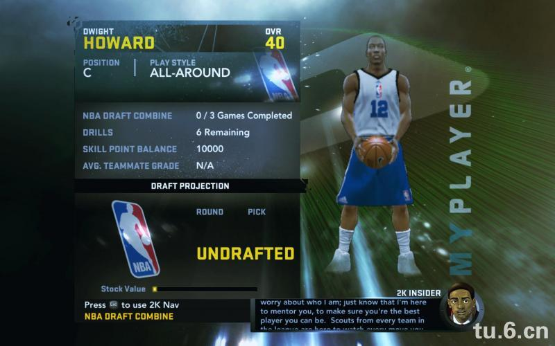 Dwight Howard My Player Patches for NBA 2K11