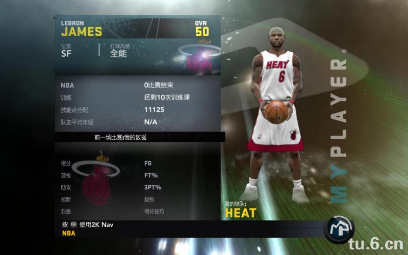 LeBron James My Player Patches for NBA 2K11 with 50 Overall Ratings